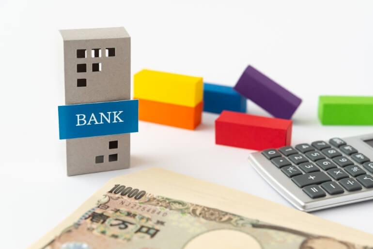 銀行系ファクタリングの特徴
