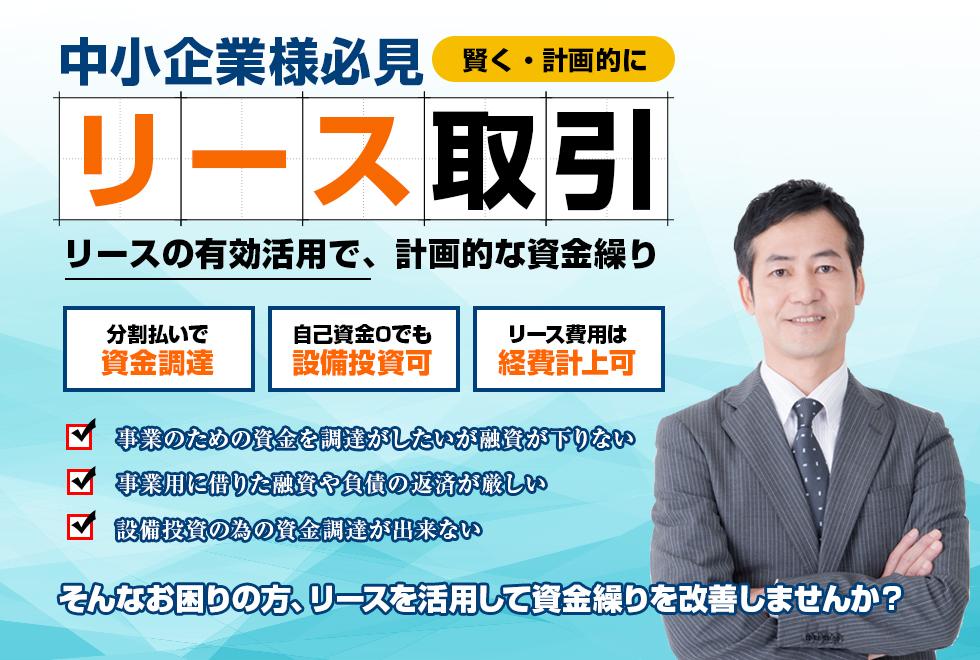 50万円~3億円まで御社がいくら資金調達可能か、簡単無料診断!借りない資金調達「ファクタリング」売掛金の売却で、資金の悩みを簡単解決!売掛先に知られる心配はありません!