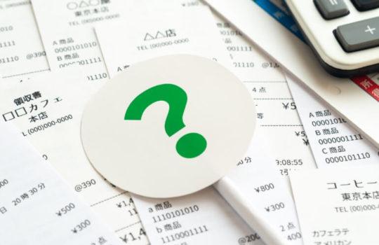 ファクタリングの仕訳は?勘定科目や消費税をわかりやすく解説